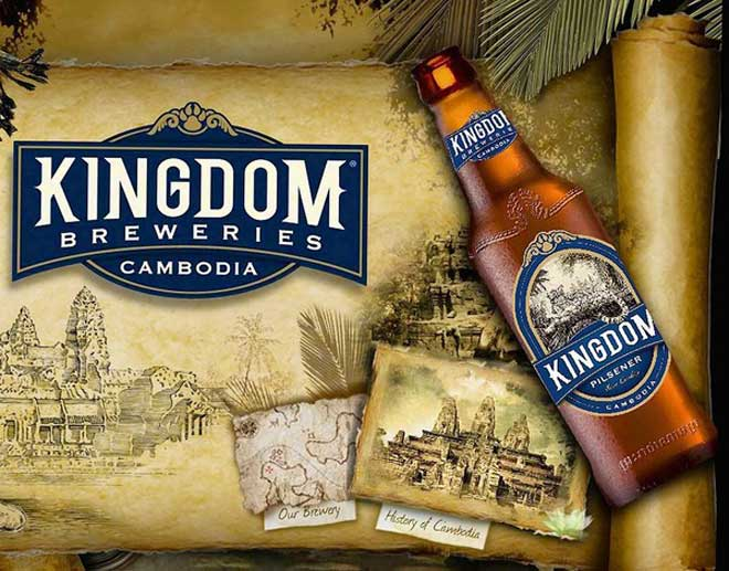 Kingdom Brewery Tour