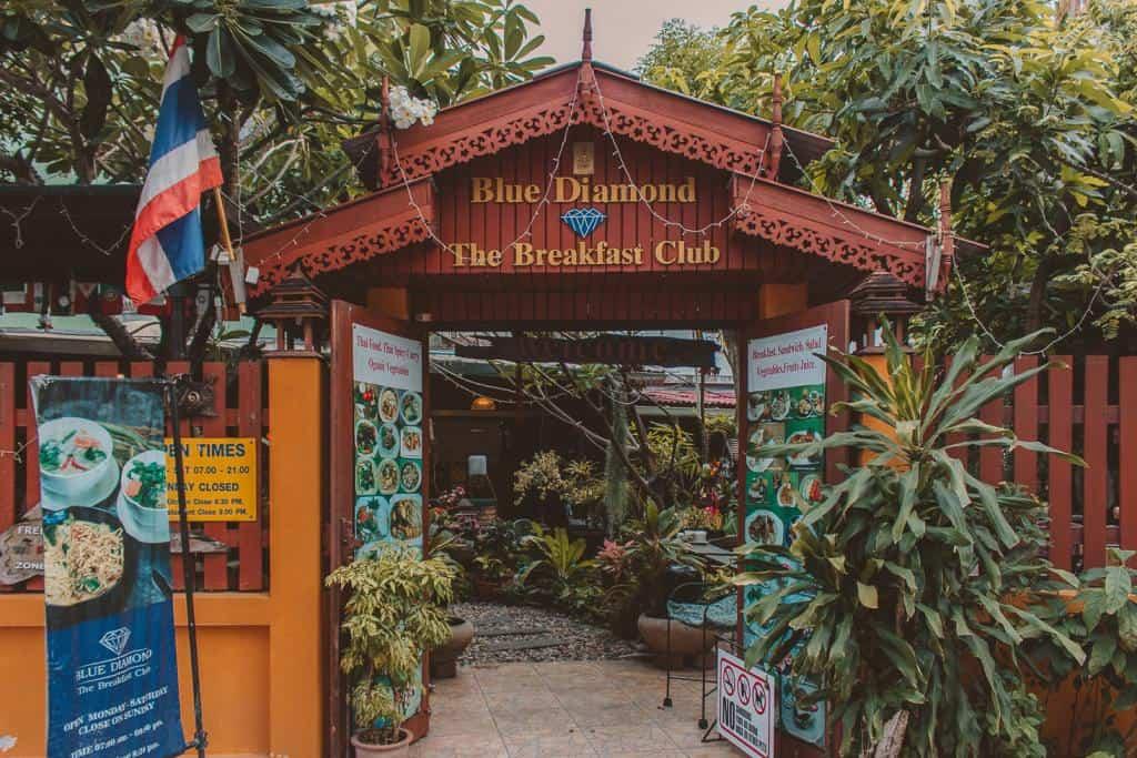 Blue Diamond: The Breakfast Club